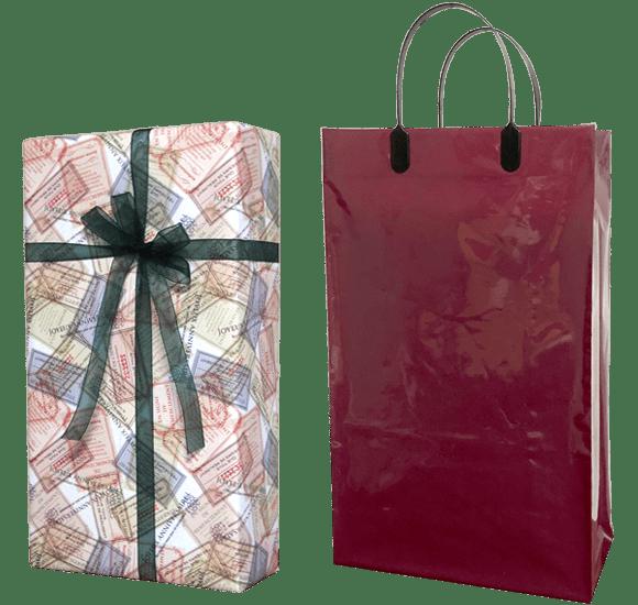 《2本用》ギフトラッピング + 紙箱 + 専用手提げ袋