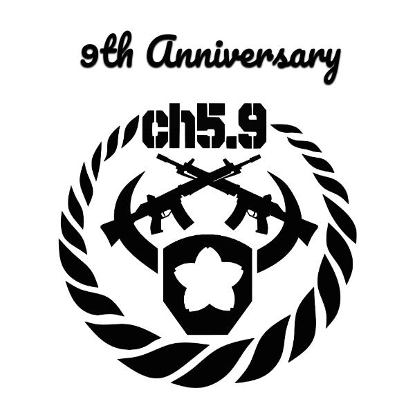9周年のお祝い