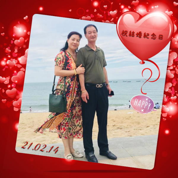 結婚記念日!