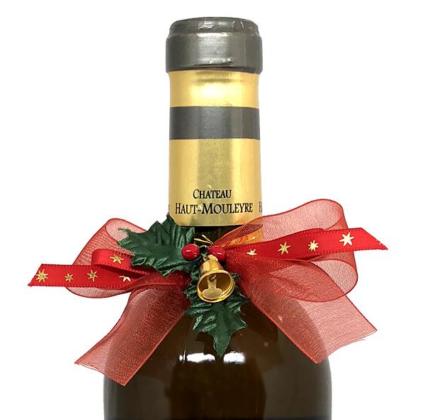 スナップワインのクリスマス仕様の無料ラッピング