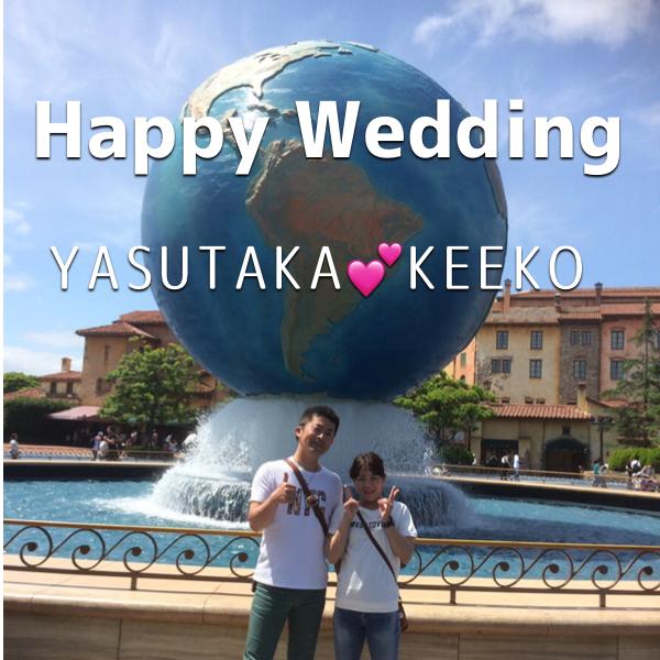 結婚のお祝いに、2人の写真でつくるオリジナルシャンパン♪