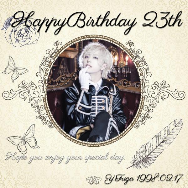 応援するアイドルの誕生日お祝い!