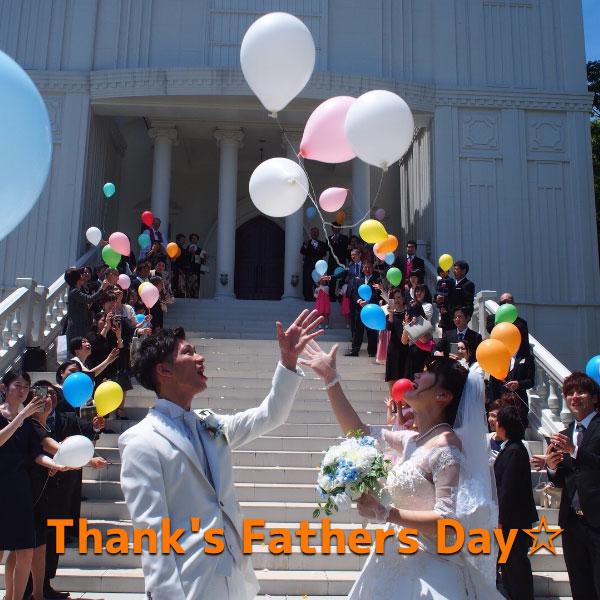 Thank's Fathers Day☆の言葉が輝く、結婚式のバルーンリリースの写真を用いたhappyなオリジナルラベル