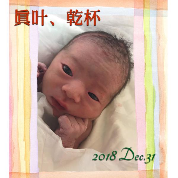 生まれたばかりのお子様の写真を使ったオリジナルデザインラベル