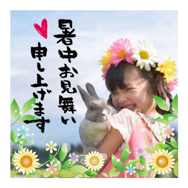 子どもや動物の写真はいつでももらった人を笑顔にしてくれます