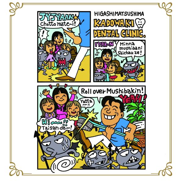 コミックイラストのオリジナルラベル