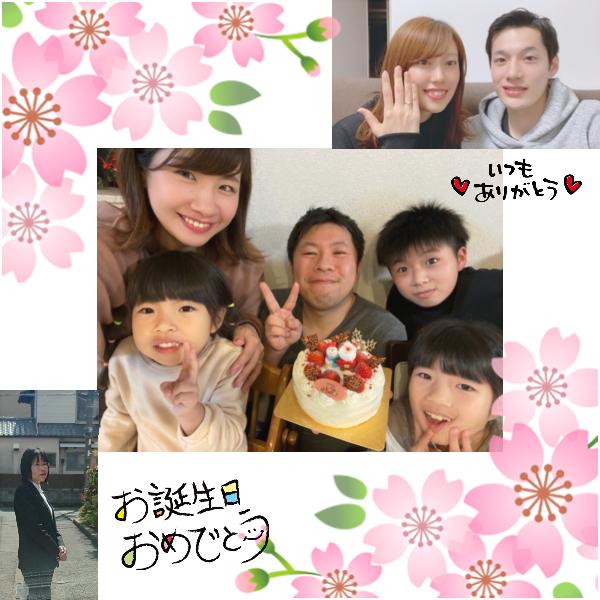 家族のお誕生日をお祝いするラベル