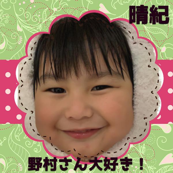 可愛い笑顔のオリジナルラベル