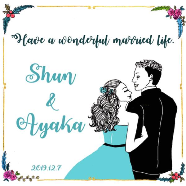 ご結婚の衣装でジャンプする素敵な二人のその瞬間を切り取ったオリジナルシャンパンボトル