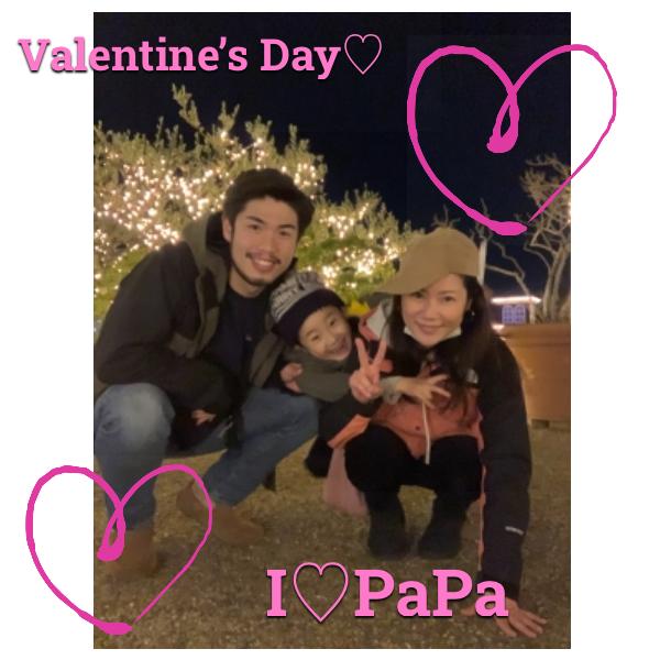 パパへのバレンタインギフト