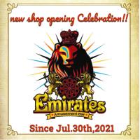 オリジナル開店・周年祝いギフトのラベルサンプル2301