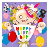 オリジナル誕生日ギフトのラベルサンプル2377