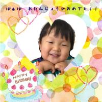 オリジナル誕生日ギフトのラベルサンプル2314